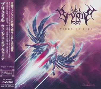 Brymir - Wings Of Fire (2019) [Japanese Edition]