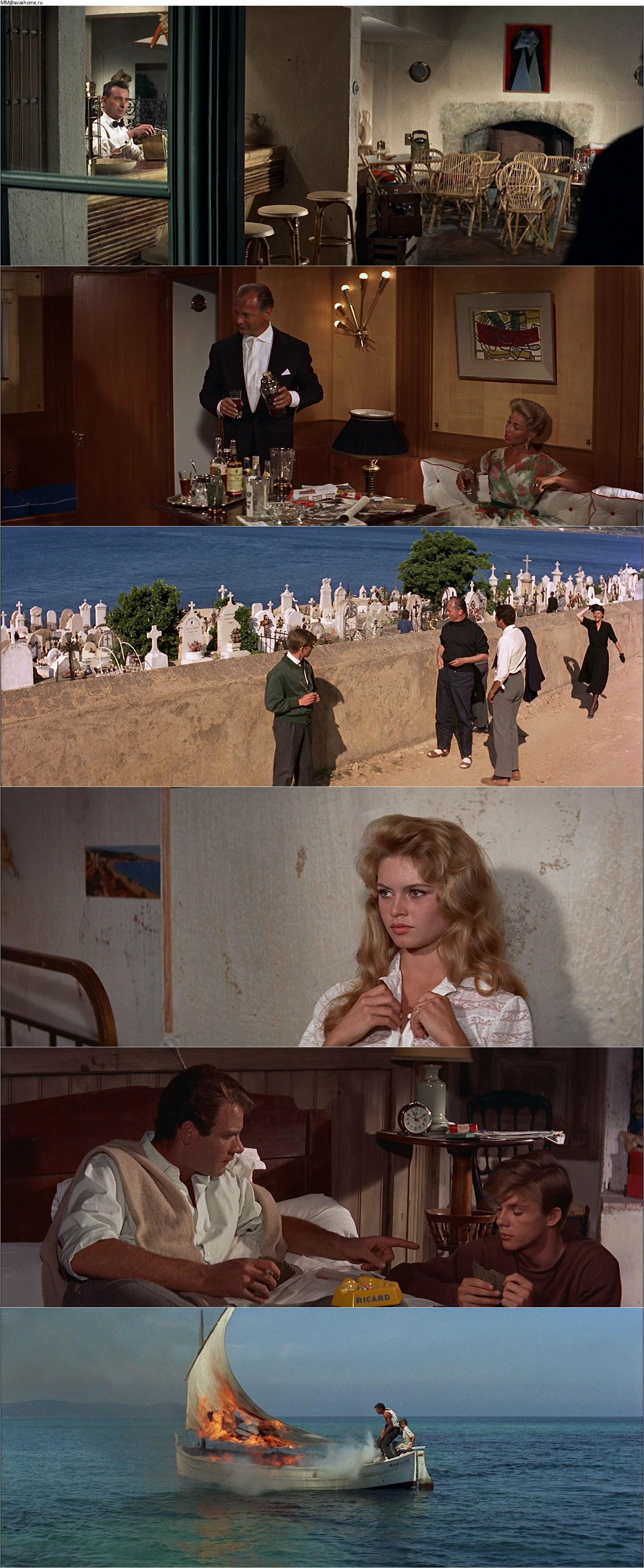 ...And God Created Woman (1956) Et Dieu... créa la femme