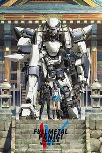 Full Metal Panic! Invisible Victory S01E45
