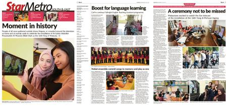 The Star Malaysia - Metro South & East – 31 July 2019