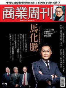 Business Weekly 商業周刊 - 27 十二月 2017
