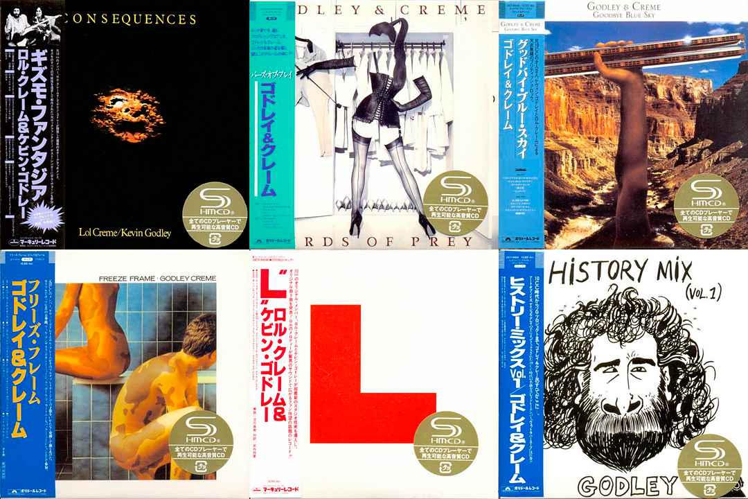 Godley & Creme - Japanese Cardboard Sleeve Albums Collection (7