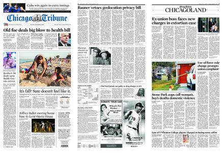 Chicago Tribune – September 23, 2017