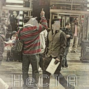HeCTA - The Diet (2015)