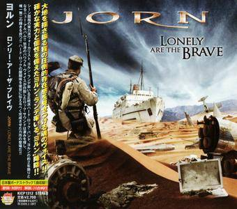 Jorn - Lonely Are The Brave (2008) [Japanese Ed.]