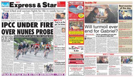 Express and Star City Edition – September 25, 2017