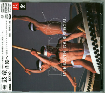 Kodo - One Earth Tour Special (2004) MCH PS3 ISO + Hi-Res FLAC