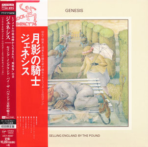 Genesis - Selling England By The Pound (1973) [2014, Universal Music Japan, UICY-40097]