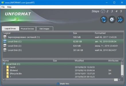 LSoft Technologies UNFORMAT Professional 9.0.2 (x86/x64) Portable