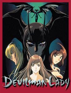 Devilman Lady (1998-1999)
