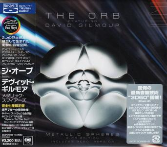 The Orb featuring David Gilmour - Metallic Spheres (2010) {Blu-Spec CD, With Bonus Tracks, Japan}