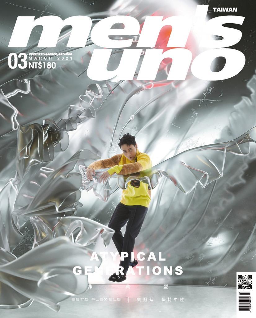 Men's Uno Taiwan - 三月 2021