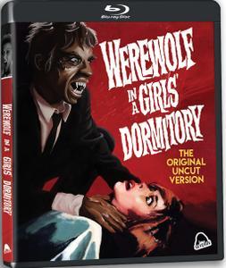 Werewolf in a Girls Dormitory (1961) Lycanthropus