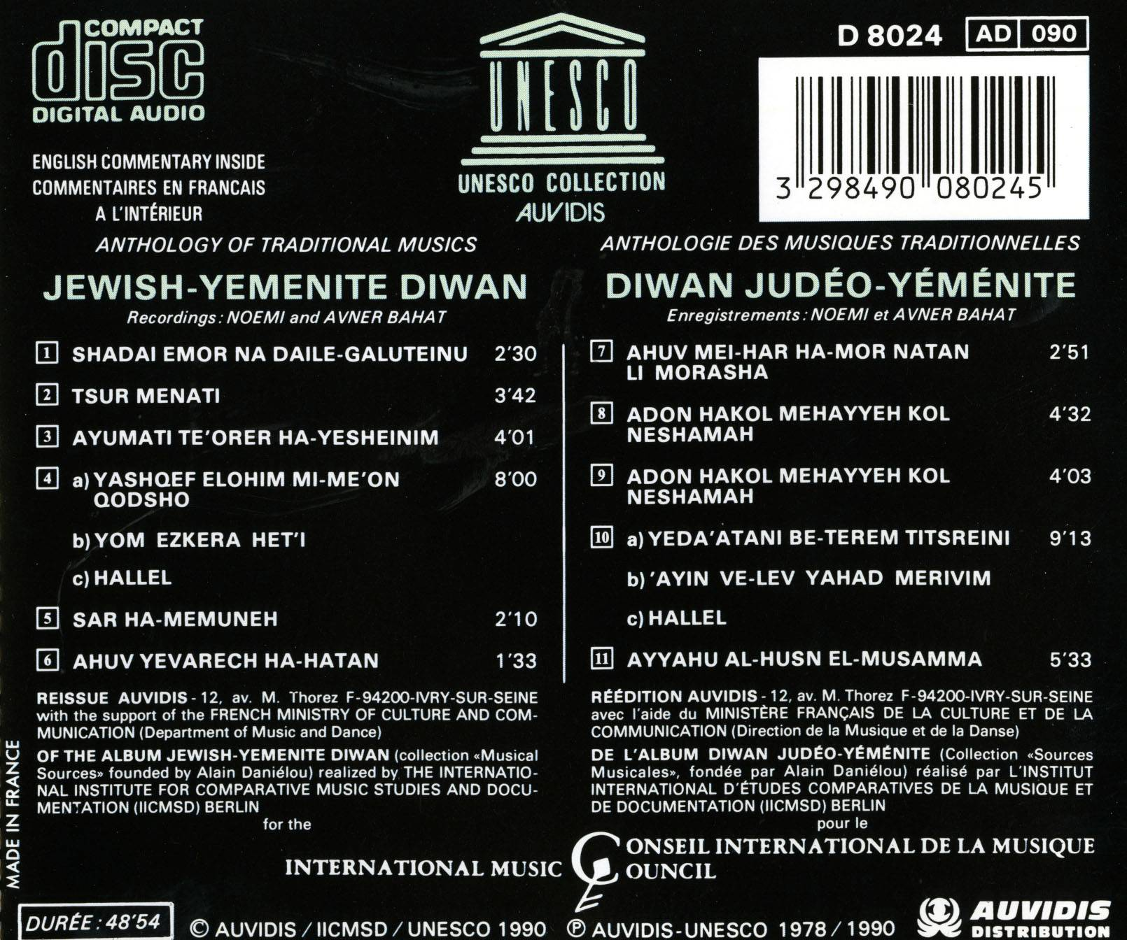 VA - Anthology of Traditional Musics: The Yemenite Jews (1978)