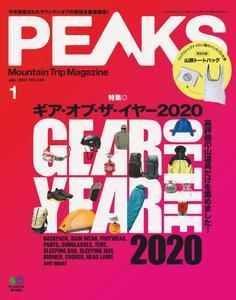 Peaks ピークス - 12月 2020