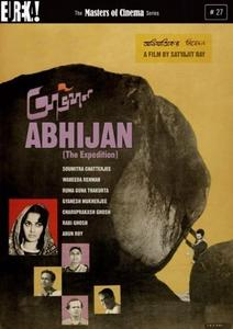 The Expedition (1962) Abhijaan