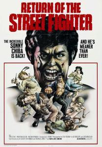 Return of the Street Fighter (1974) Satsujin ken 2