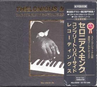 Thelonious Monk - The Complete Riverside Recordings (1988) {15CD Riverside Victor Japan VDJ-25010~24 rec 1955-1961}