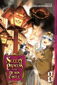 Sleepy Princess in the Demon Castle v08 (2019) (Digital) (danke-Empire