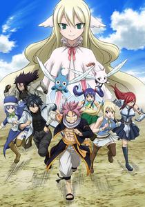 Fairy Tail 46-51 (2018)
