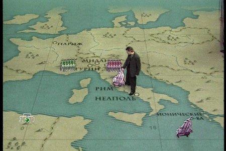 Russian Empire / Российская Империя. Том 2 (2000) [ReUp]
