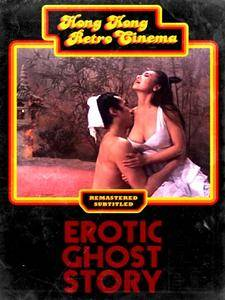 Erotic Ghost Story (1987)