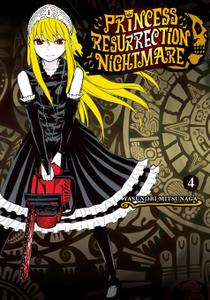 Princess Resurrection Nightmare v04 (2019) (Digital) (danke-Empire