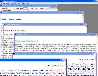 Judaic Classics Library