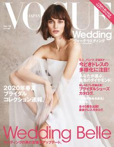 Vogue Wedding - 5月 2019