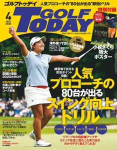 Golf Today Japan - 3月 2020