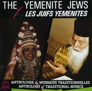 VA - Anthology of Traditional Musics: The Yemenite Jews (1978)