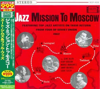 Zoot Sims, Phil Woods, Bill Crow, Willie Dennis, Mel Lewis - Jazz Mission To Moscow (1962) [Japanese Edition 2010]