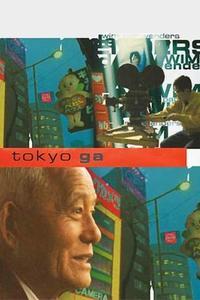 Tokyo-Ga (1985)