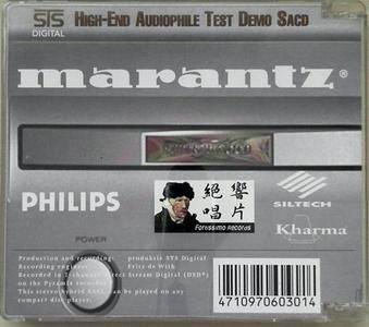 VA - Marantz Hi-End Audiophile Test Demo SACD (First Edition