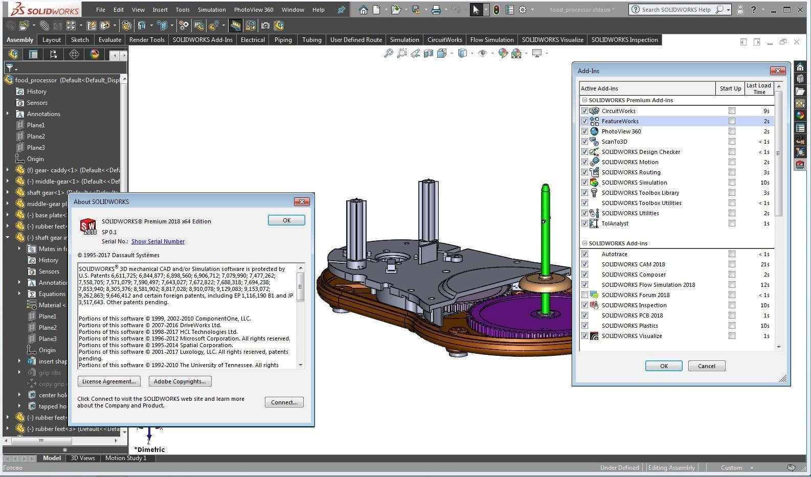 SolidWorks 2018 SP0 1 / AvaxHome
