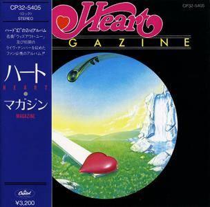 Heart - Magazine (1978) {1987, Japan 1st Press, Sampler}