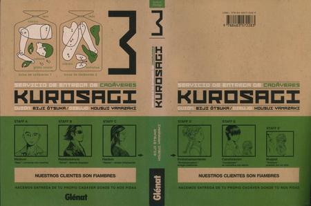 Kurosagi Tomo 3 de 14