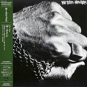 Horslips - The Tain (1973) Japanese Reissue 2008