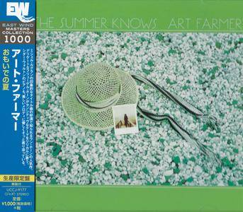 Art Farmer - The Summer Knows (1976) {2015 DSD Japan East Wind Masters Collection 1000}