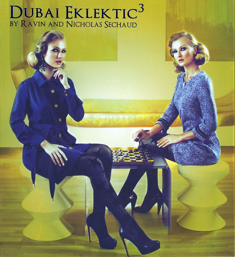 VA - Dubai Eklektic 3: Complied and Mixed by DJ Ravin and DJ Nicholas Sechaud (2013) 2CDs [Re-Up]