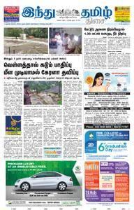 The Hindu Tamil - ஆகஸ்ட் 12, 2018
