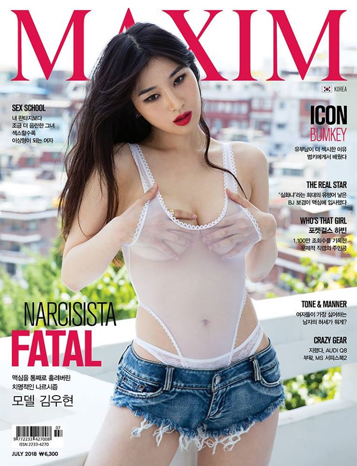 Maxim Korea - July 2018