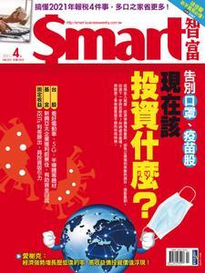 Smart 智富 - 四月 2021