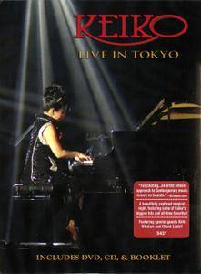 Keiko Matsui - Live In Tokyo (2015) {CD + DVD9 NTSC Shanachie 5431}