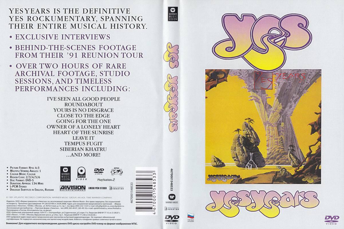 Yes - Yesyears (2008) / AvaxHome