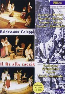 Giulio Svegliado, Collegium Symphonium Veneto - Galuppi: Il Re alla caccia (2007/2000)
