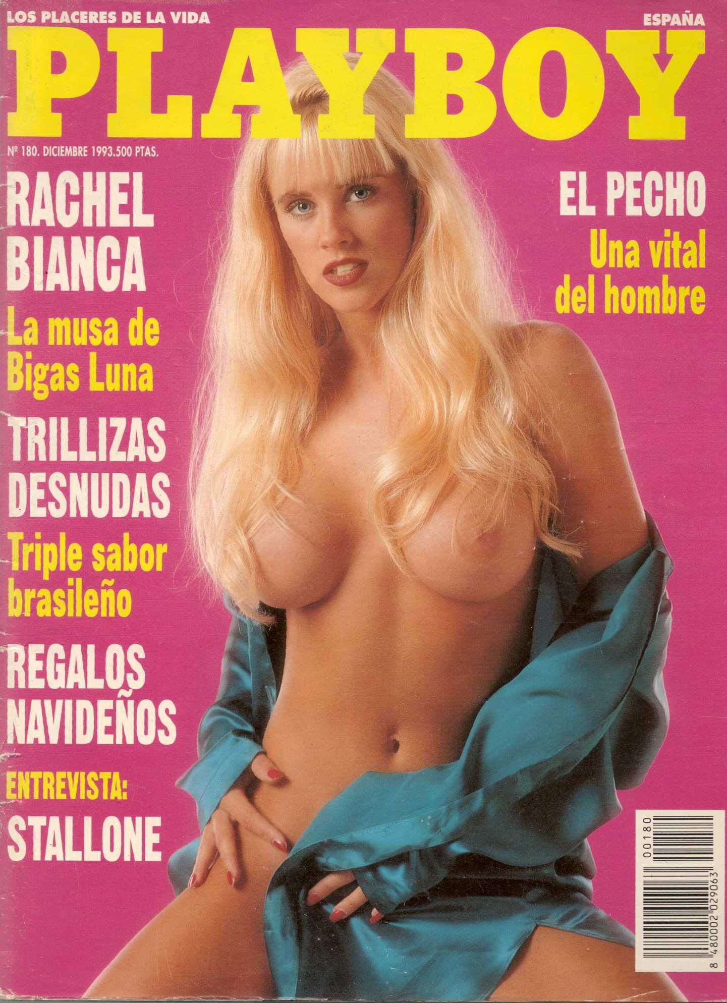 Смотреть журнал с голыми телками