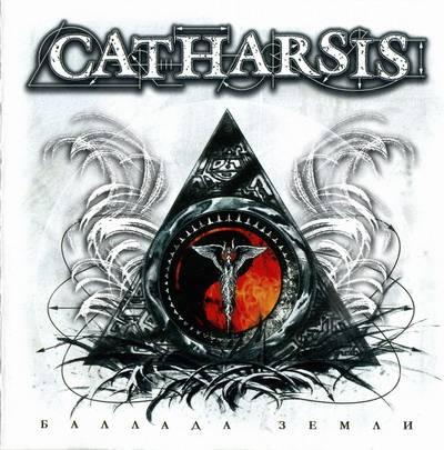 Catharsis - Баллада Земли (2007)