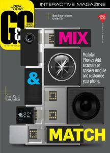 Gadgets and Gizmos - July 2016
