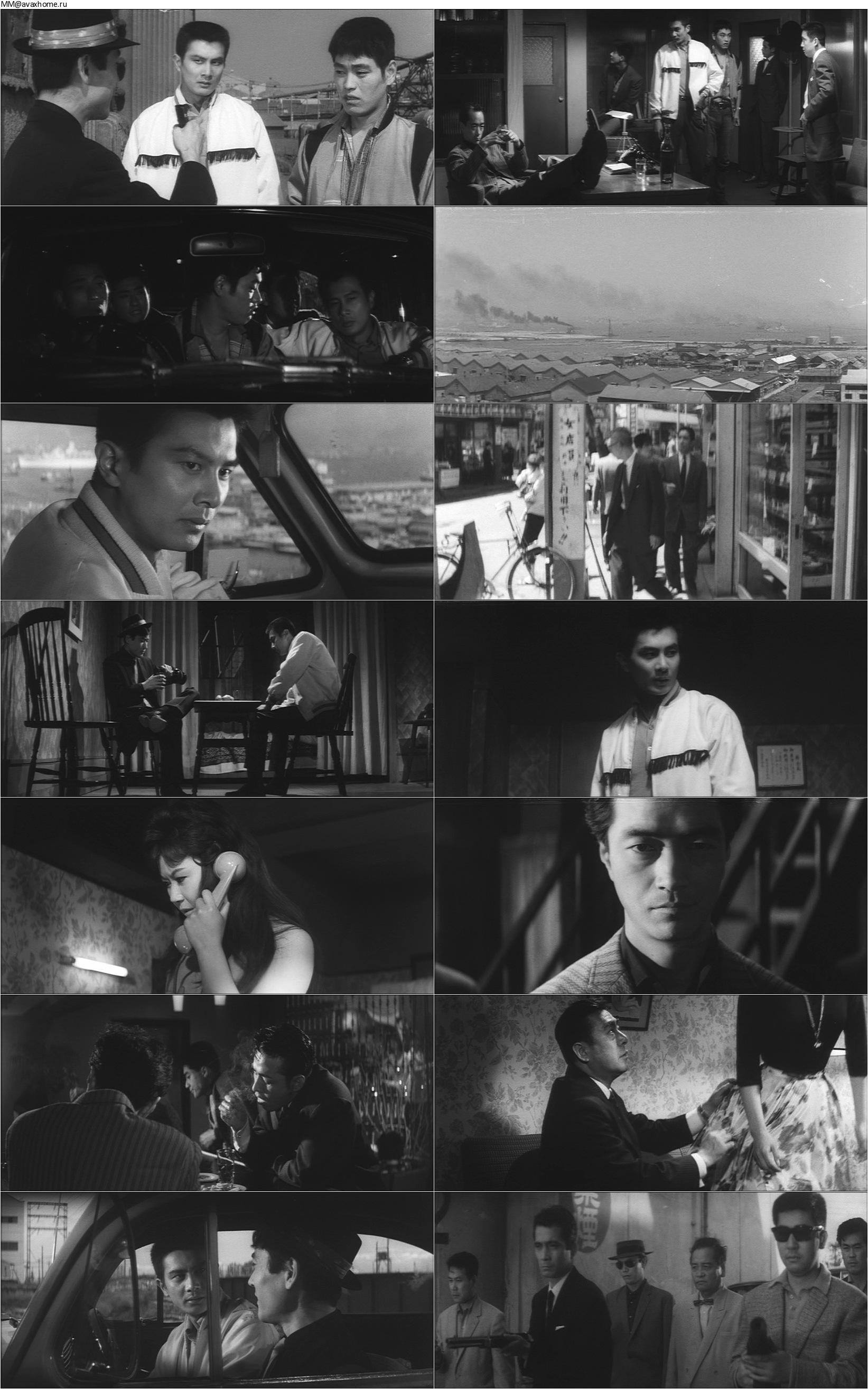 Fire Line (1961) Kasen chitai